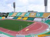 """Kuban"" Stadium"