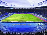 """""""Metallist"""" Stadium"""