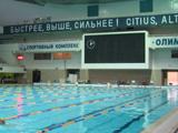 «Olympijsky» sports complex