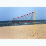Beach volley set S05052