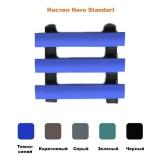 Smooth surfaced mat Nero Standard
