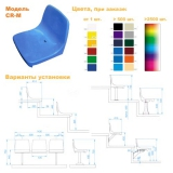 Individual high-backrest seat CR-M