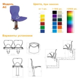 Tip-up seat for conventional stands A-C
