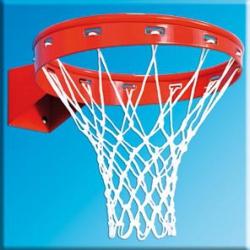 Basketball basket 7062
