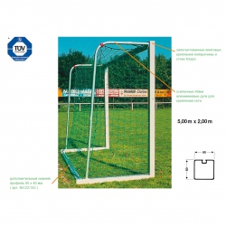 Junior soccer and small pitch goals 120