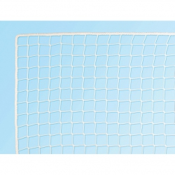 Nets for field hockey goals S05124